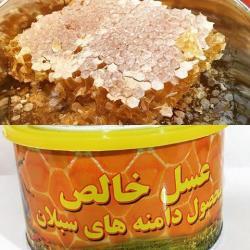 کانال فروش عسل خالص