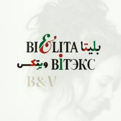 کانال دکتر بلیتا