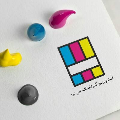 کانال طراحی گرافیک سین پ