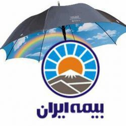 کانال بیمه ایران فرودگاه