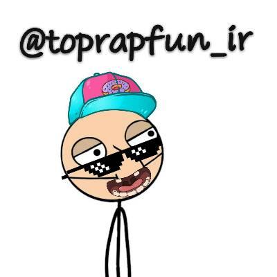 کانال rap fun
