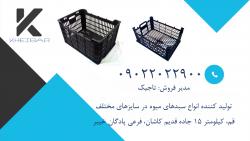 کانال صنایع پلاستیک خیبر