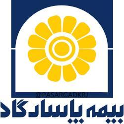 کانال بیمه عمر پاسارگاد