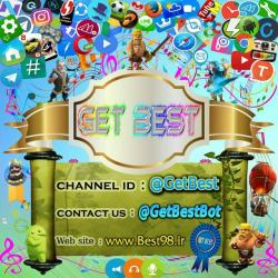 کانال Getbest