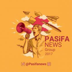 کانال گروه خبری پاسیفا