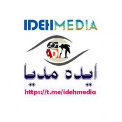 کانال ایده مدیا
