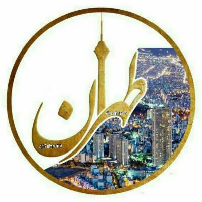 کانال طهران استخدام