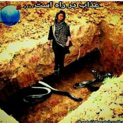 کانال حجاب عفاف بانو