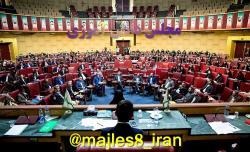 کانال مجلس دانش آموزی