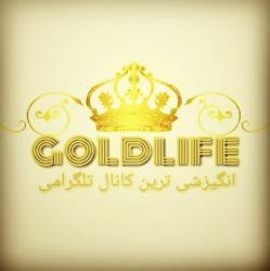 کانال زندگی طلایی