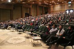 کانال انجمن دانشگاه امام