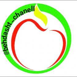 کانال بهداشت و سلامت