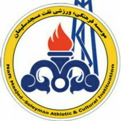 کانال هواداران نفت مسجدسلیمان