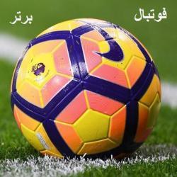 کانال اخبار فوتبال برتر