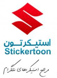 کانال بانک استیکر تلگرام