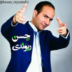 کانال حسن ریوندی