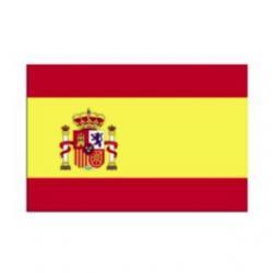 کانال ترجمه زبان اسپانیایی