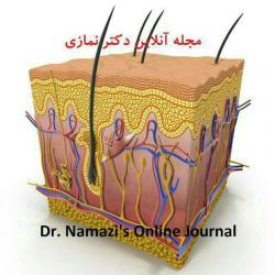 کانال مجله دکتر نمازی