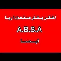کانال ABSA