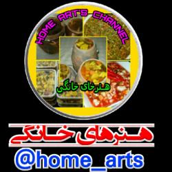 کانال هنرهای خانگی
