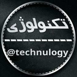 کانال تکنولوژی فناوری