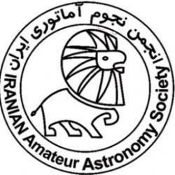 کانال انجمن نجوم آماتوری