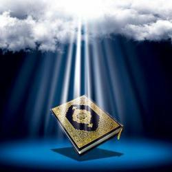 کانال آموزههای حقوقی و خداشناسی