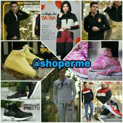 کانال فروشگاه لباس و پوشاک