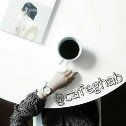 کانال کافه قاب