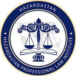 کانال حقوقی هزاردستان