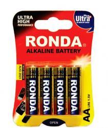 کانال پخش عمده باتری روندا