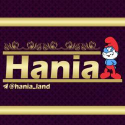 کانال ارزانسرای کفش هانیا