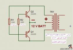 کانال برق الکترونیک سعید