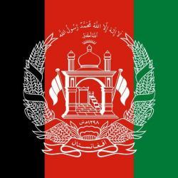 کانال بزرگ افغانستان