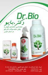 کانال DR.Bio | دکتر بایو