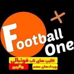 کانال فوتبال و سرگرمی
