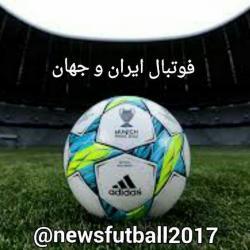 کانال فوتبال ایران و جهان