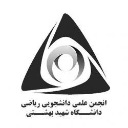 کانال انجمن علمی ریاضی