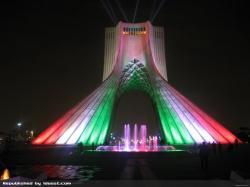 کانال راهبرد تهران