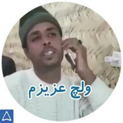 کانال الممثل قاسم الحلفی