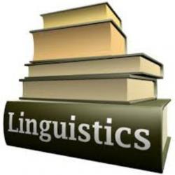 کانال زبانشناسی همگانی