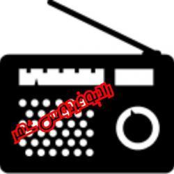کانال رادیو فردوس شهر