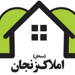 کانال بازار املاک زنجان