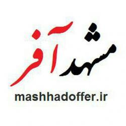 کانال مشهدآفر