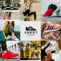 کانال جدیدترین کفشهای دنیا