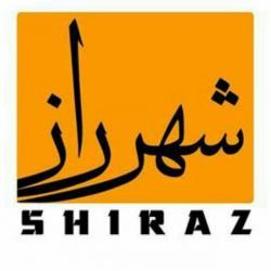 کانال شیراز شهررراز