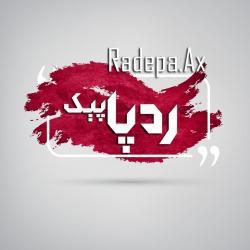 کانال تیم رسانهای ردپــا