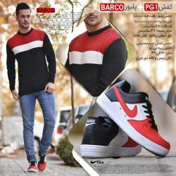 کانال فروشگاه ایران شاپ