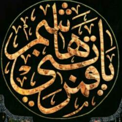 کانال محبین عباس ابن علی ع