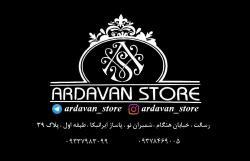 کانال ardavan_store